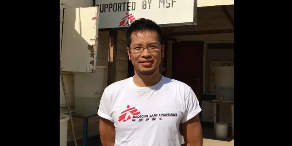 © 無國界醫生(香港)